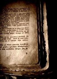 Book_old