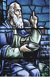 Socratesglass