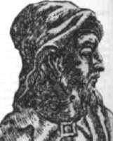 Epictetus55135_1